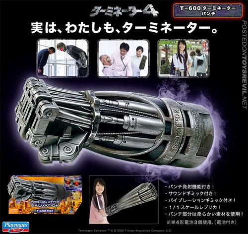 terminator-salvation-t-600-cyborg-fist-toy